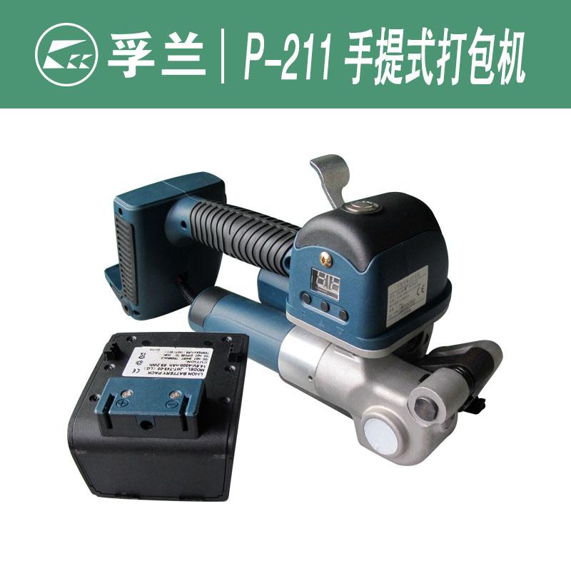 孚兰P211手提式电动塑钢带打包机