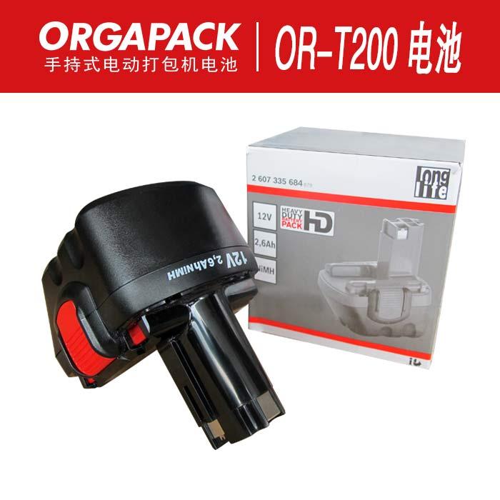 ORGAPACK 原装进口ORT-200打包机专用电池