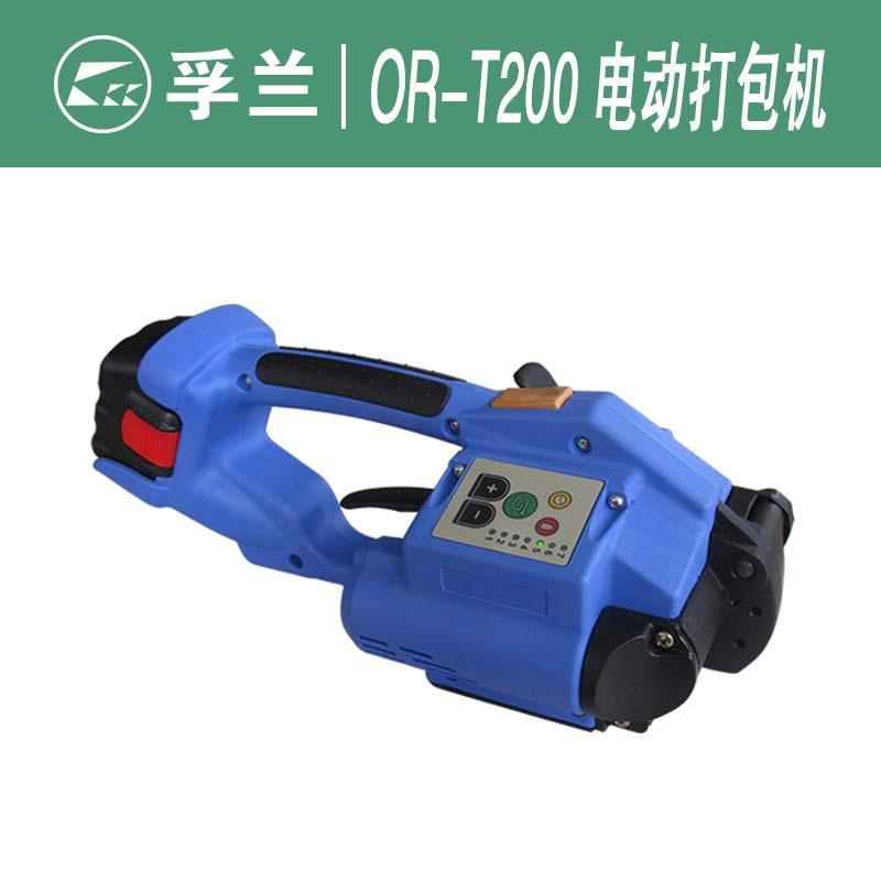 孚兰ORT-200电动塑钢带打包机