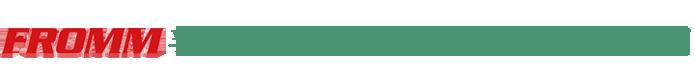 FROMM手提式电动打包机电池,ORGAPACK手持充电式PP/PET塑钢带捆扎机充电器,蓄电池全自动捆包机配件收紧轮切刀摩擦片电机,锂电池,手动包装机械维修-孚兰电动打包机电池(佛山)有限公司